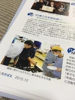 IMG_0739.JPG